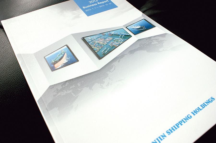 한진해운홀딩스 대기업카타로그 에뉴얼리포트 디자인 편집 제작 전문업체 더레이아웃 입니다: