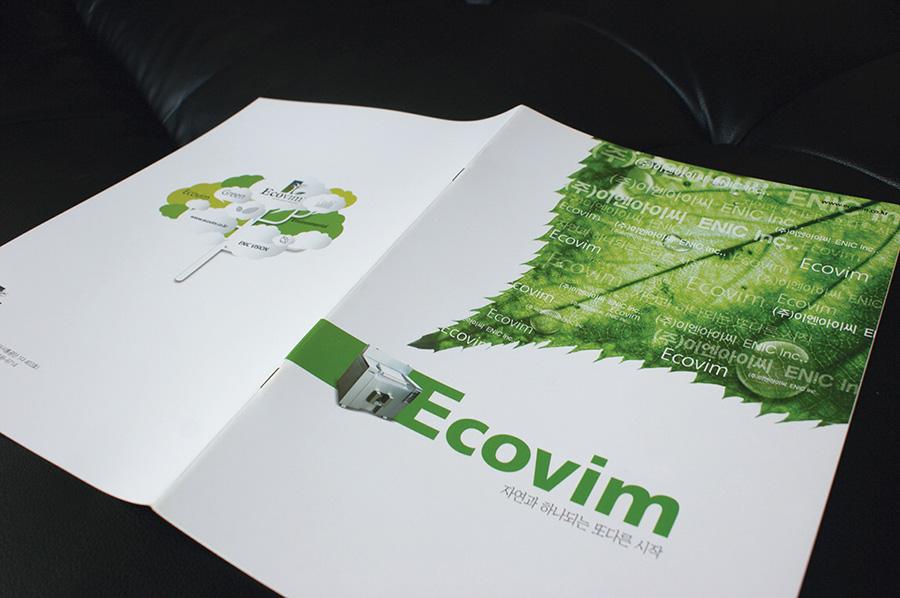 에코빔기업제품 카타로그 제작의뢰는 제품카탈로그 디자인 편집 제작 전문업체 더레이아웃 입니다