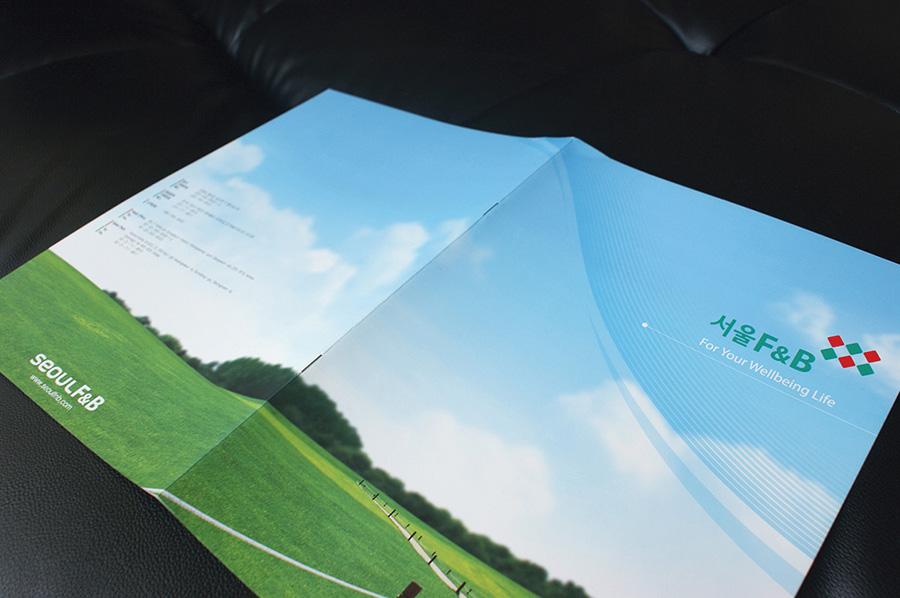 서울에프엔비기업제품 카타로그 제작의뢰는 제품카탈로그 디자인 편집 제작 전문업체 더레이아웃 입니다