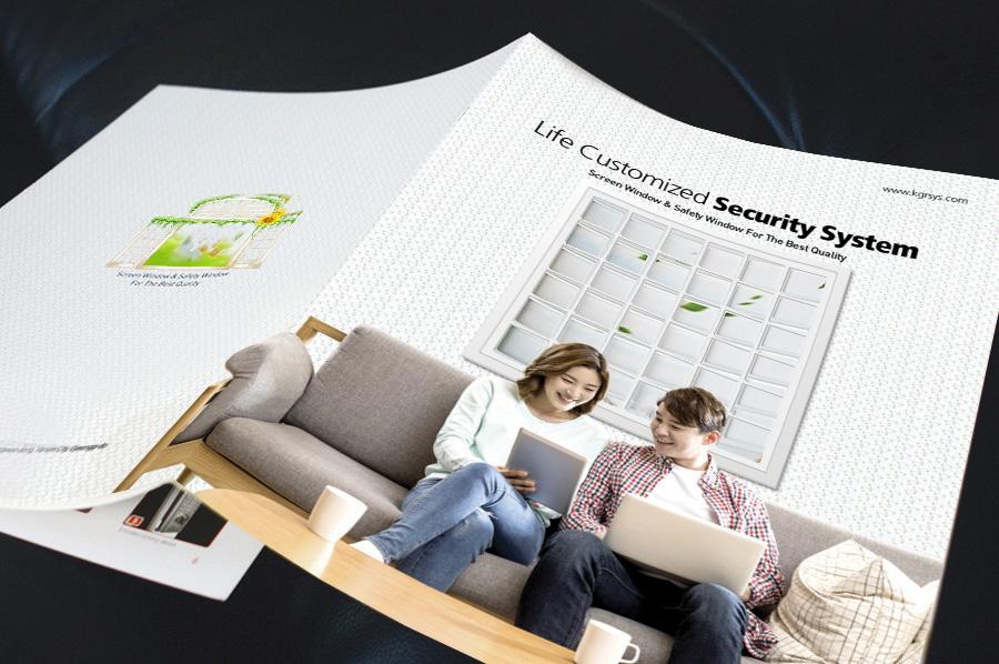 건축자제 카다록 디자인 제품카탈로그 편집 회사카타로그 기업브러슈어 디자인 및 제작 기획 편집을 대행하는 디자인 전문 회사 입니다