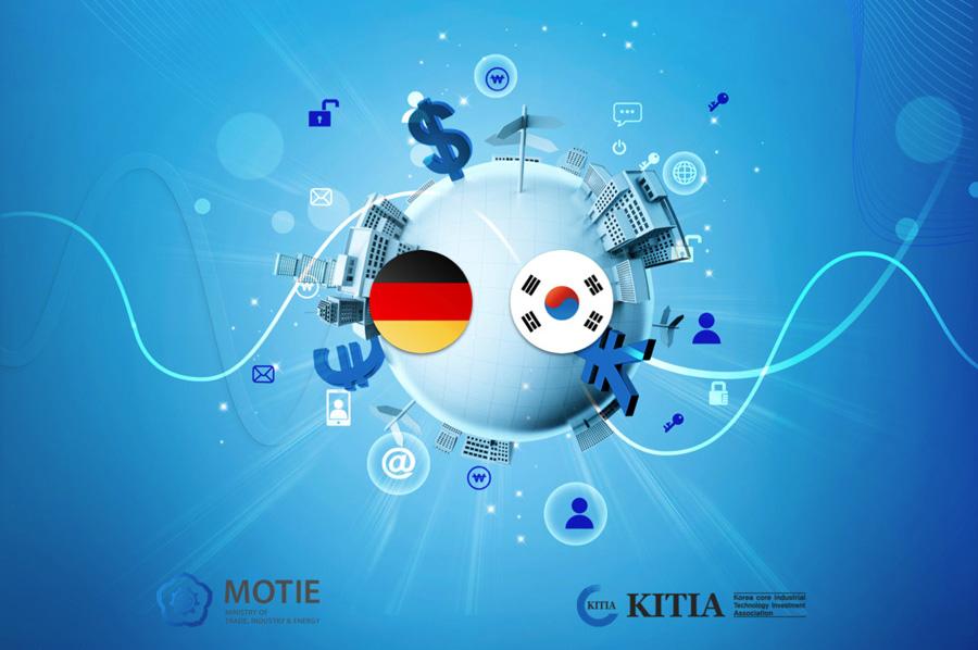 한국부품개발연구원