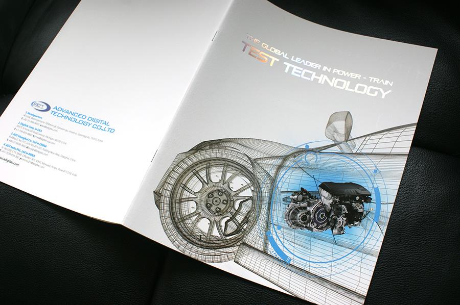 기업브로슈어 디자인 편집 제작은 전문광고회사인 더레이아웃입니다