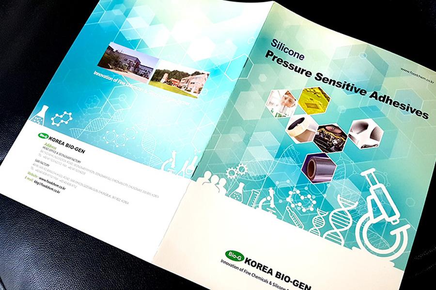 기업 카다록 디자인 카탈로그 편집 제작전문회사