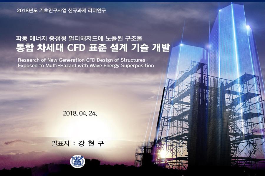 서울대학교파워포인트, 대학연구발표PPT디자인 편집 제작 전문회사입니다