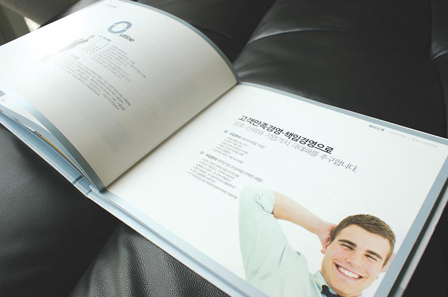 한국옐로우페이지 기업부로셔 제작 회사브로슈어 제품카다록 디자인편집 제작업체입니다