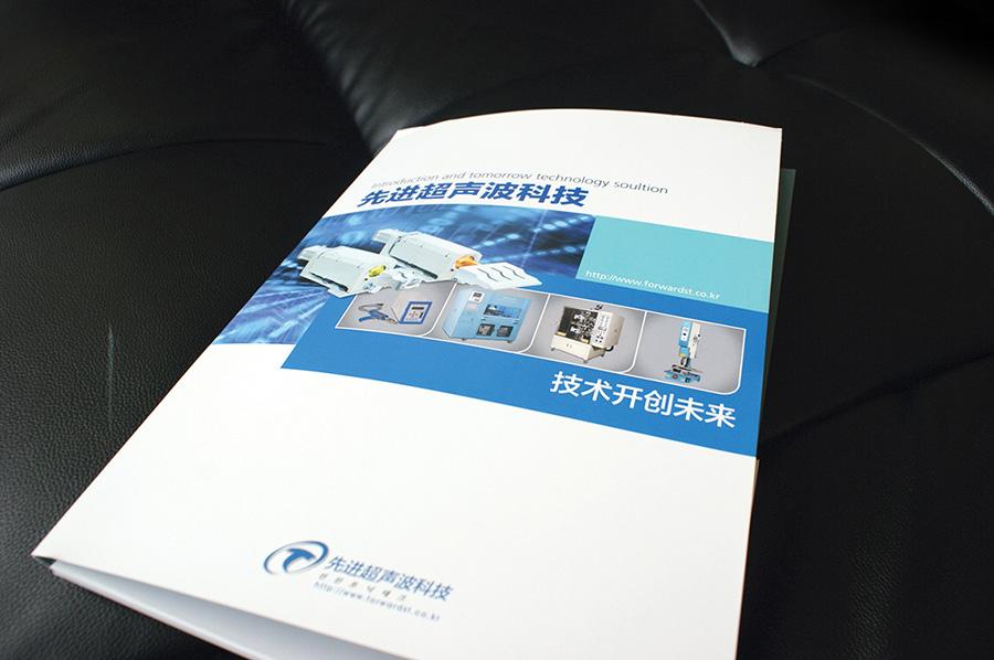 선진소니테크기업제품 카타로그 제작의뢰는 제품카탈로그 디자인 편집 제작 전문업체 더레이아웃 입니다