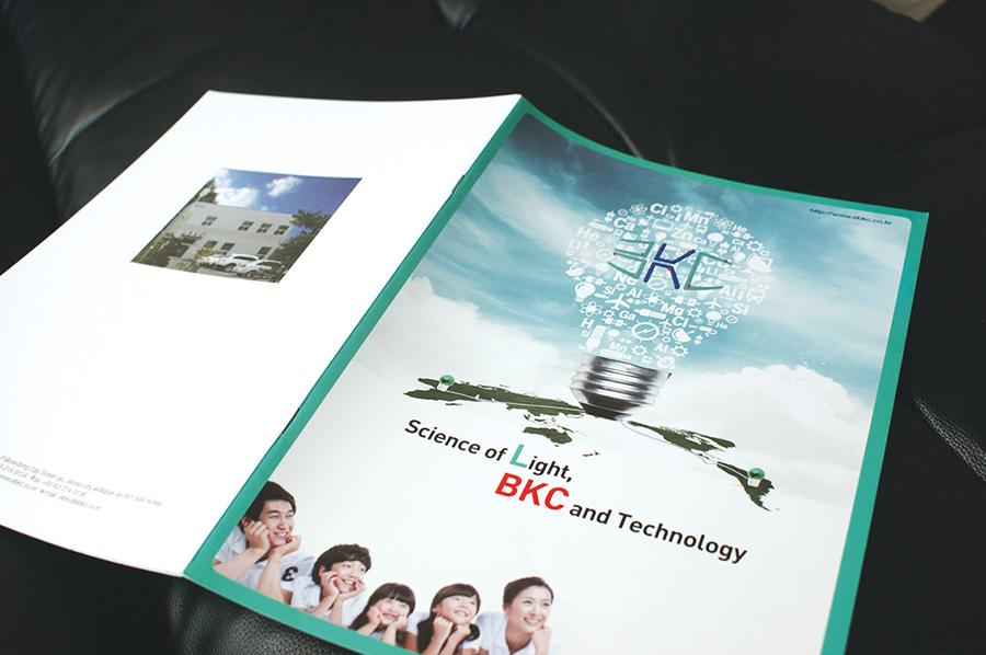 bkc기업제품 카타로그 제작의뢰는 제품카탈로그 디자인 편집 제작 전문업체 더레이아웃 입니다