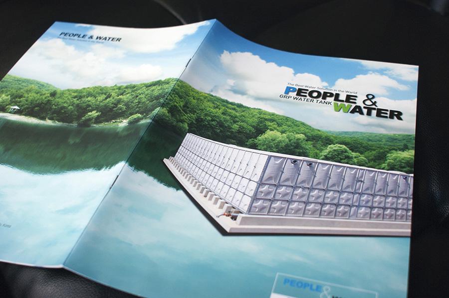 people and water기업제품 카타로그 제작의뢰는 제품카탈로그 디자인 편집 제작 전문업체 더레이아웃 입니다