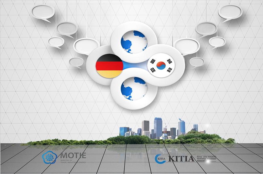 한국부품개발연구원-키노트디자인 제안서 보고서 사업계획서 PPT디자인 편집 제작 전문업체