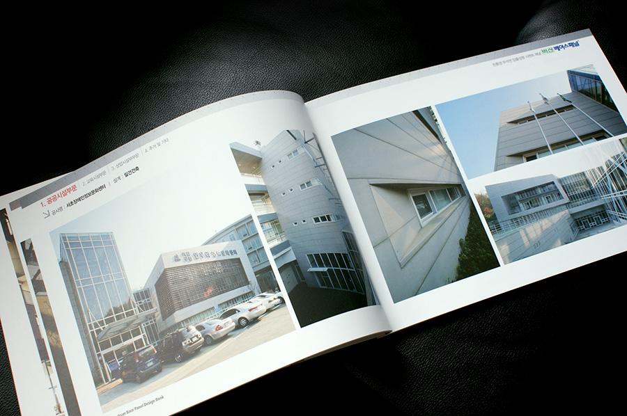 벽산지명원제작및 디자인편집 제작은 전문회사인 더레이아웃을 찾으세요
