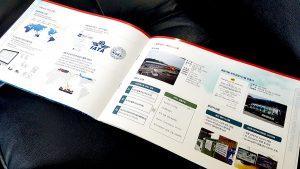 중소기업 카다록 디자인 카탈로그 편집 제작전문회사
