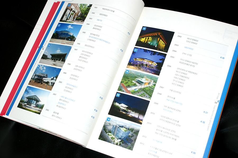 제이엠스테이지지명원제작및 디자인편집 제작은 전문회사인 더레이아웃