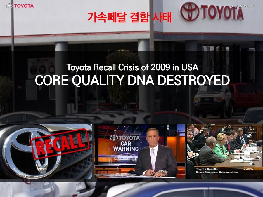 도요타(toyota)발표자료PPT 기업소개 회사소개 자동차소개 파워포인트제작은 더레이아웃입니다