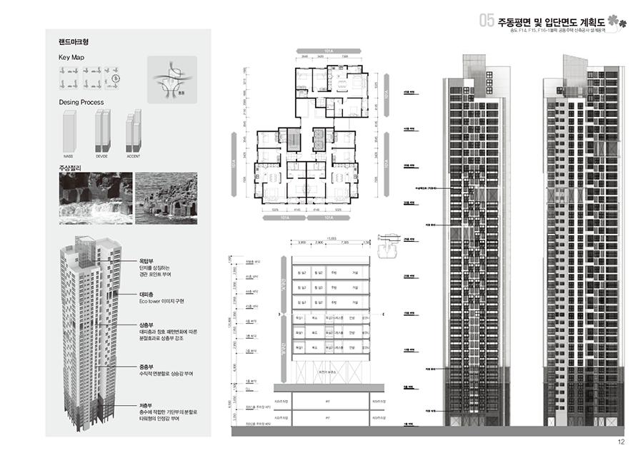 제안서제작 건설제안서디자인 건축제안서제작 건축제안서디자인 더레이아웃